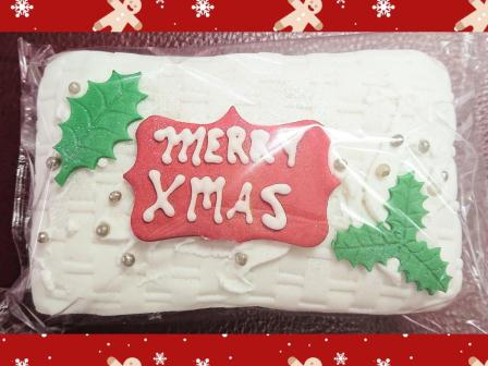 Xmas Fruit Loaf Decorated (3) R49-00